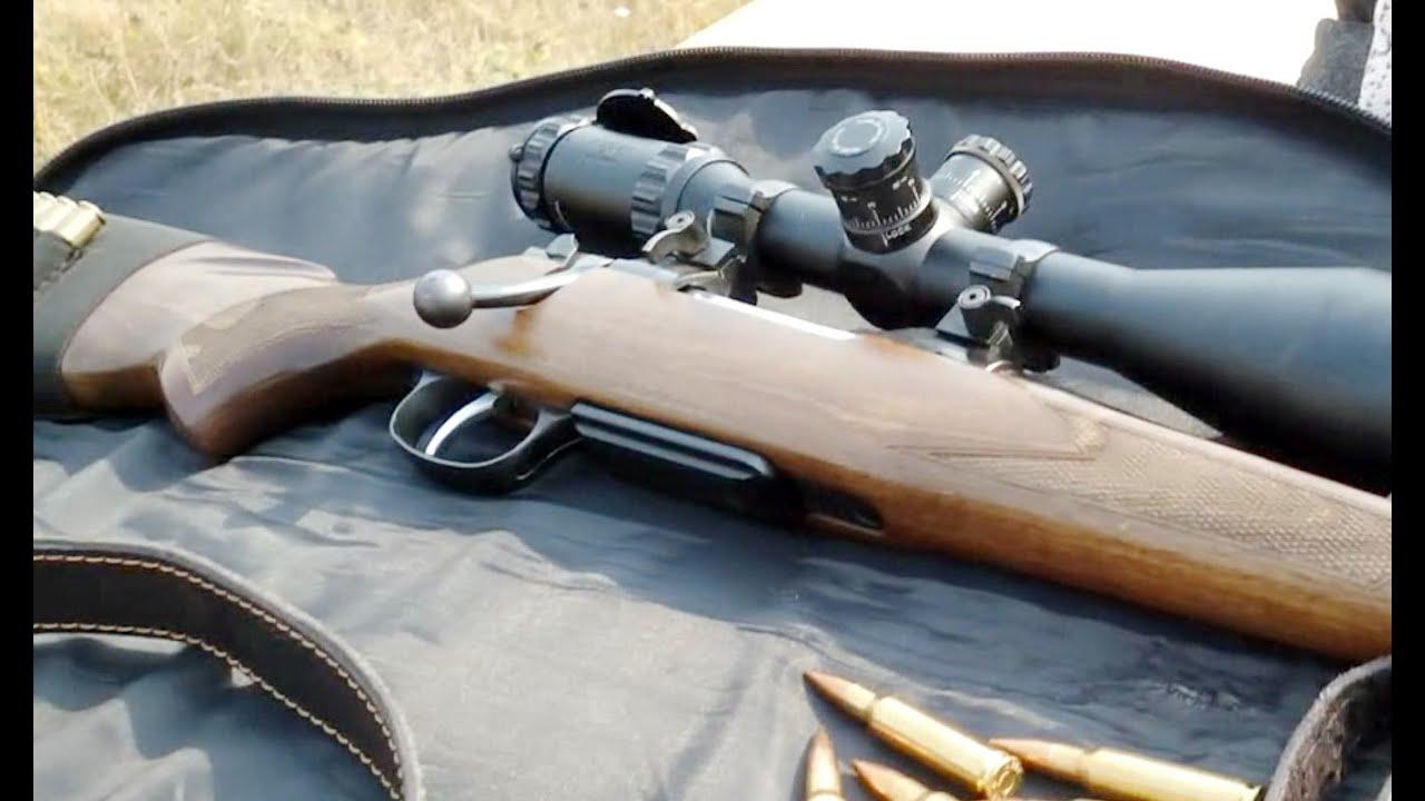 Как оформить охотничье ружье - YouTube