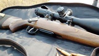 CZ-550 - универсальный охотничий карабин