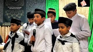 Teri Mahabbat Main Mere Piyare (Tarana) ترانہ) تری محبت میں میرے پیارے)  (Khuddam o Atfal Group)