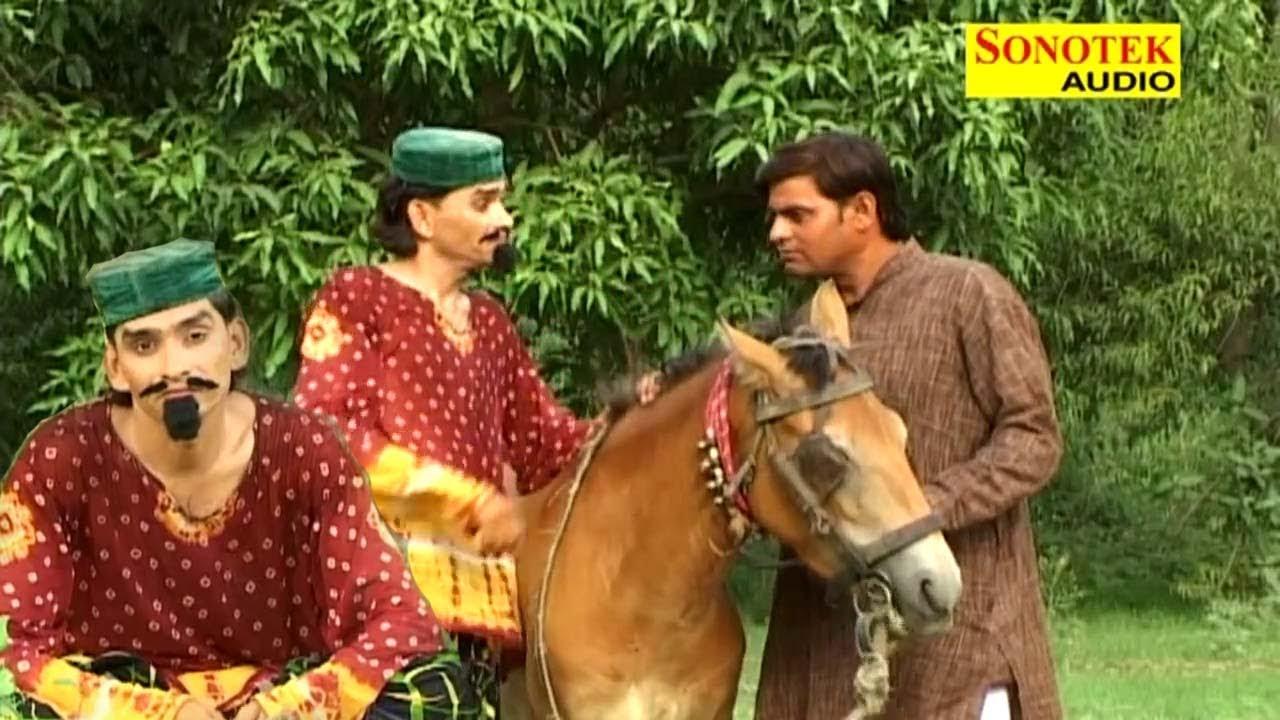 Download शेख चिल्ली का गड़बड़ घोटाला | Shekh Chilli Ke Karname | Sushil Sharma | New Comedy 2019 | Maina Comedy