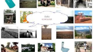 Урок 319 село