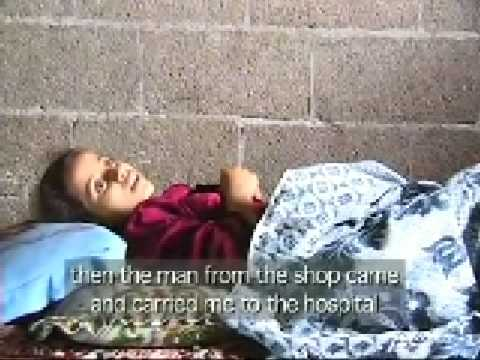 About Gaza - Israel/Palestine