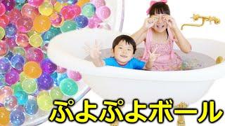 ★バスルームが「ぷよぷよボール」だらけ~!★Play Puyo Puyo ball in the bathroom★ thumbnail
