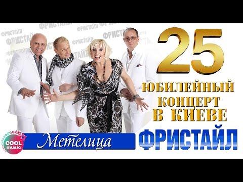 Скачать новые казахские песни (2016) |