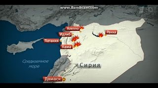 В Сирии начнётся третья мировая война   Яков Кедми  2016