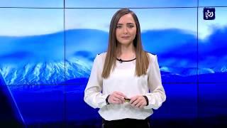 النشرة الجوية الأردنية من رؤيا 9-9-2018