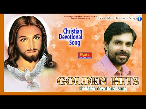 Kashtangal Saramilla | Golden Hits of Kester | New Malayalam Christian Devotional | Audio Jukebox
