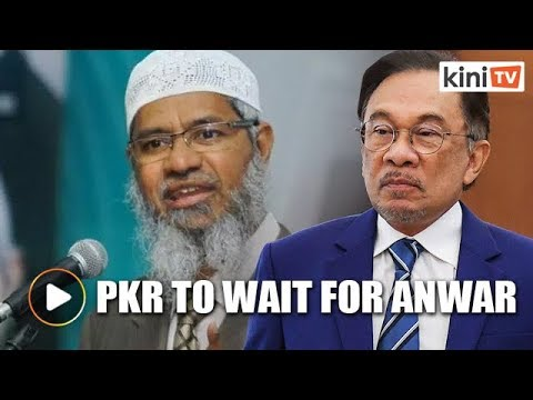 PKR doesn't have