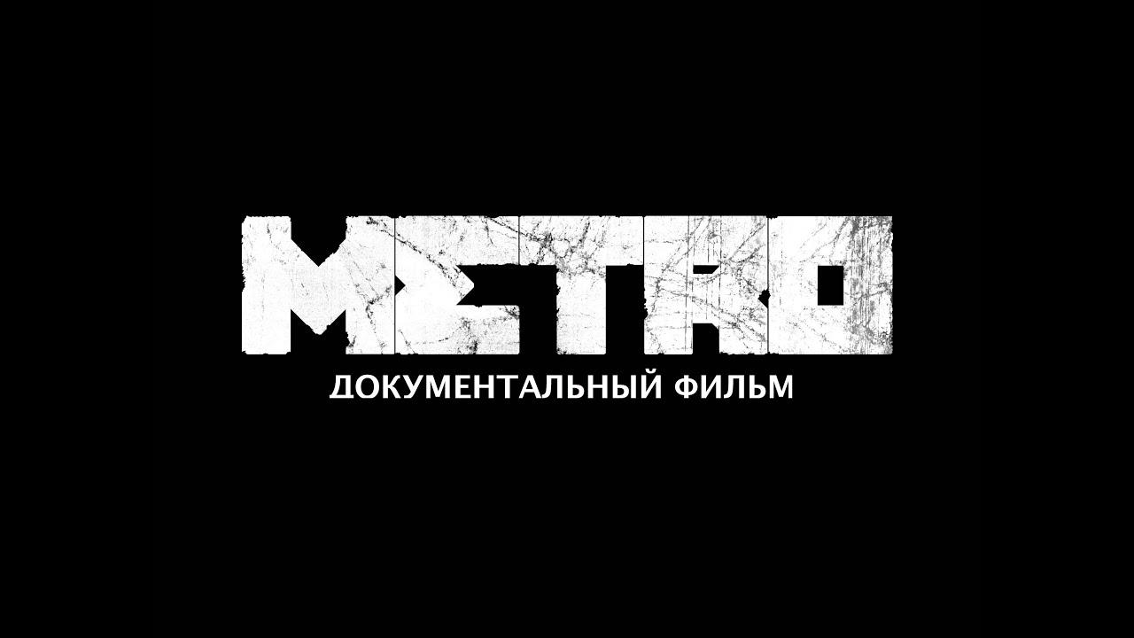 Фильм Меч короля Артура в 4dx