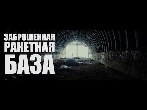 Автотуризм Автомобильные дороги и трассы России Карты