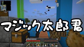 【Minecraft】ありきたりな高度工業#36【FTB Interactio…