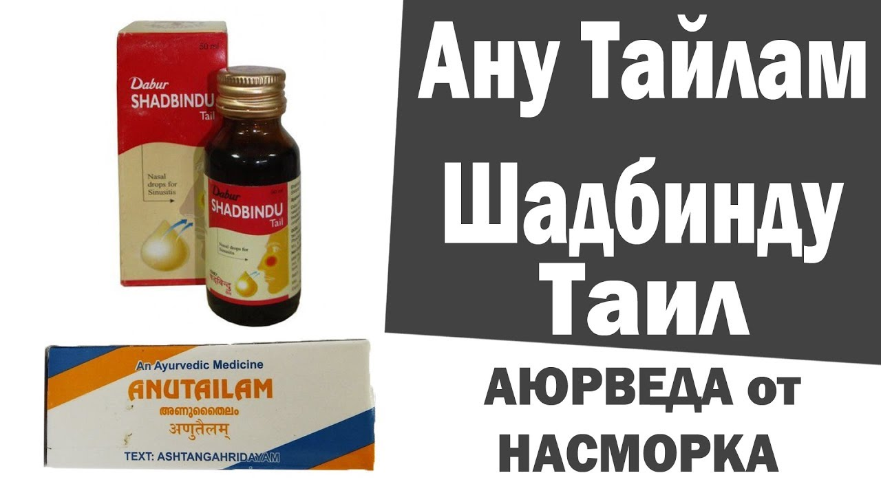 Витамин Е, Селен - мощные антиоксиданты - YouTube