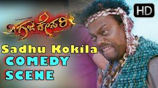 Kannada New Movies 2015 - GajaKesari |Kannada Comedy Scenes  | Sadhu Kokila | Rangayana Raghu