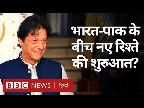 India और Pakistan