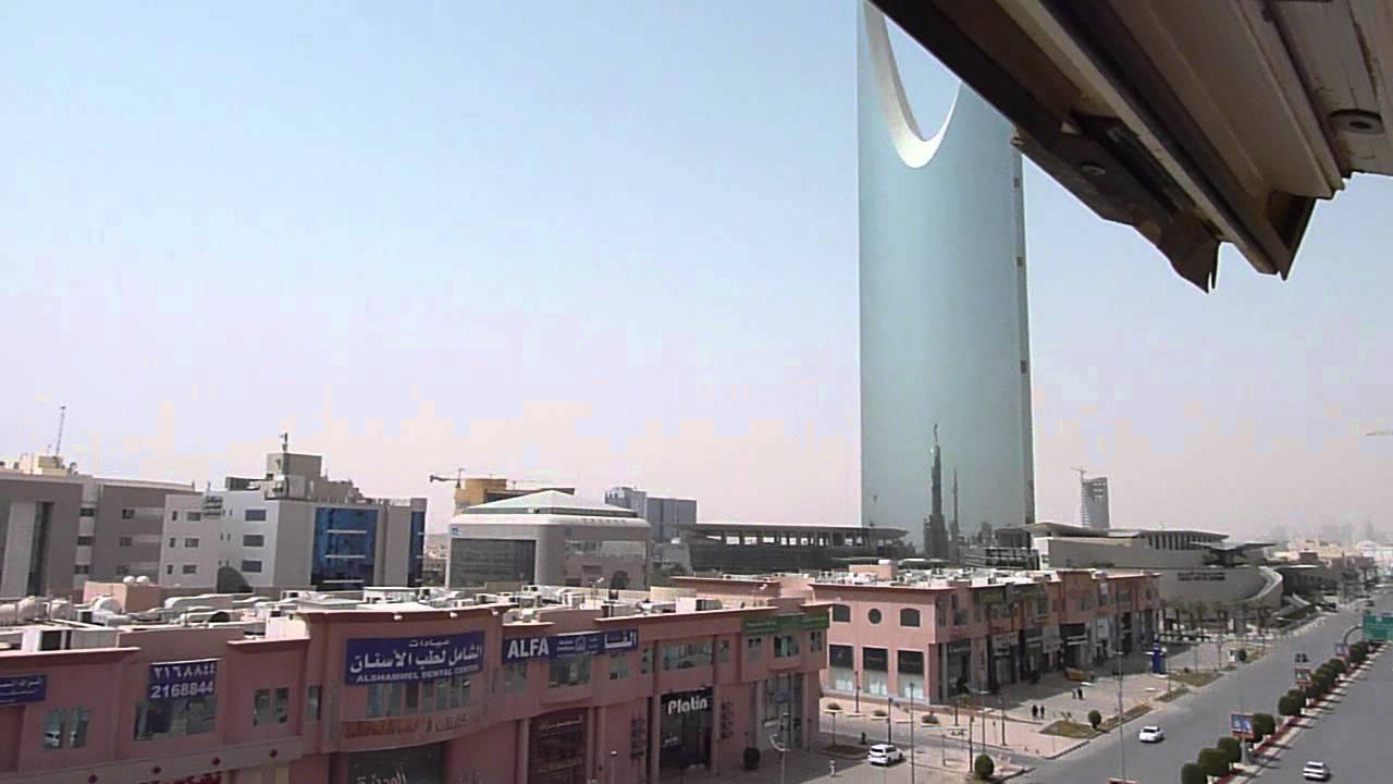 Star Hotel In Riyadh