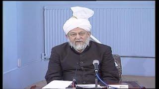 Darsul Qur'an 168 - 5th February 1996 (Surah An-Nisaa 8-9)