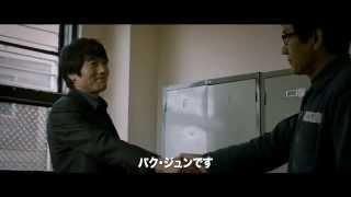 映画『折れた矢』予告編