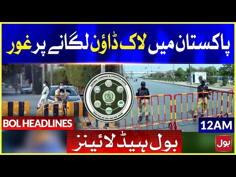 Lock down in Pakistan... watch now