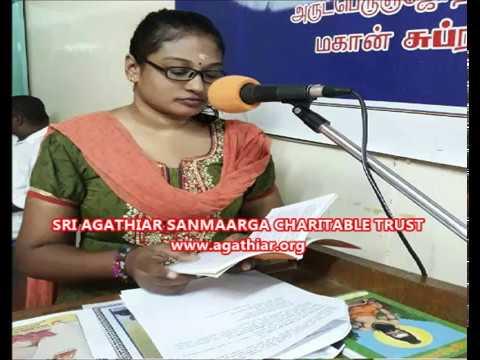 SRI AGATHIAR SANMAARGA CHARITABLE TRUST - ACTIVITY DESCRIPTION