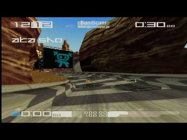 WipEout 3 Special Edition - Complete Classic League