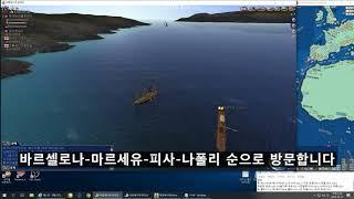대항해시대 남만무역, 한양&마카오 불경기 #1