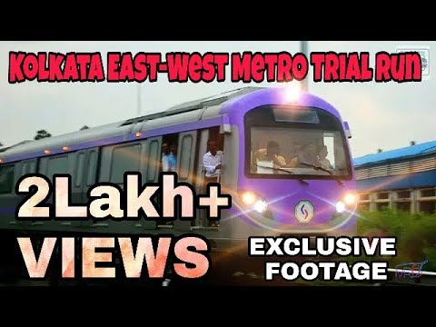 Kolkata East West Metro TRIAL RUN Part 1 --- Depot to Central Park