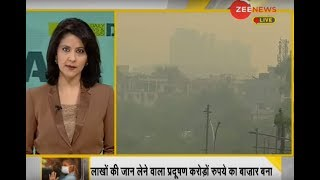 DNA: Delhi air quality falls back to 'poor' category; Watch analysis