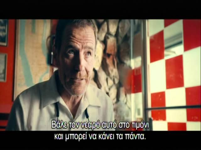 DRIVE TRAILER  ΥΠΟΤΙΤΛΙΣΜΕΝO/ SPENTZOS FILM