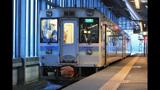 JRキハ150形4+1(増結) 普通ワンマン 富良野行き JR富良野線 旭川駅