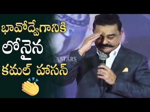 Kamal Haasan Emotional Speech @ Vishwaroopam 2 Audio Launch | Manastars