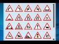 code de la route version  française panneaux signaux de danger + panneaux d interdiction