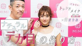 【May vol.1】ピカ...