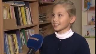 ''Праздник библиотек'' - школьная библиотека в посёлке Развилка