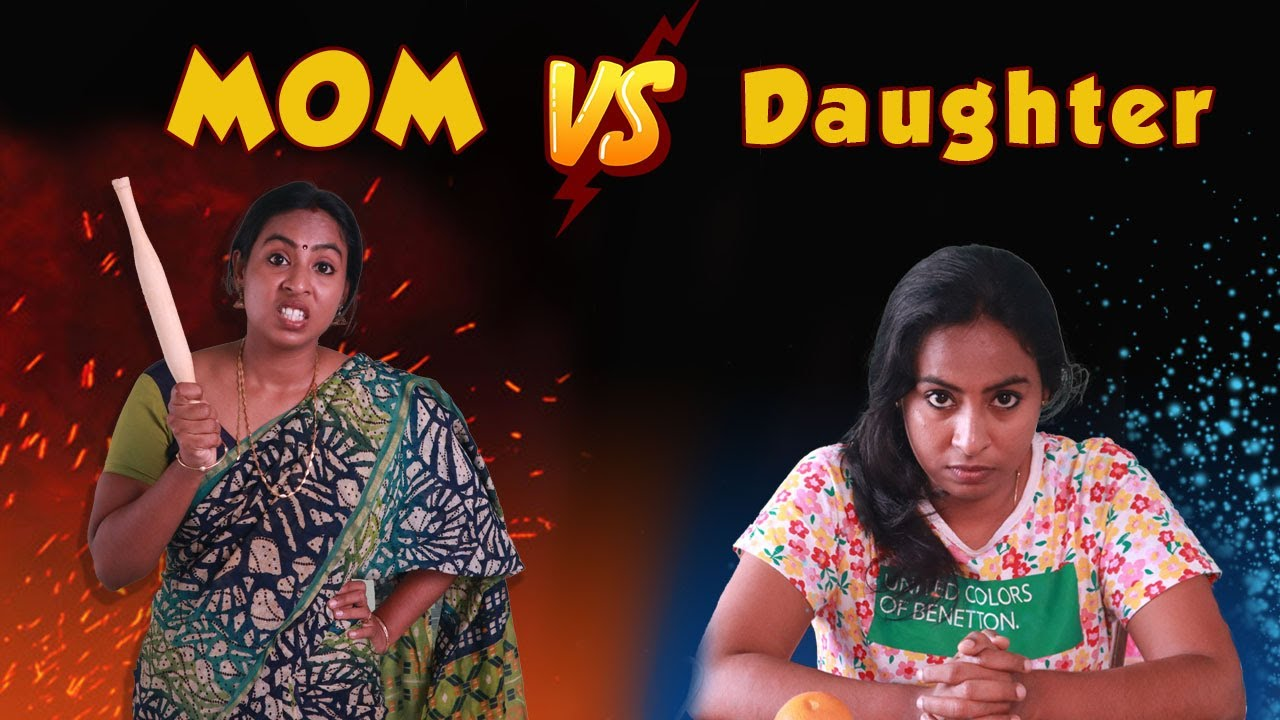 Mom Vs Daughter | Simply Silly Things