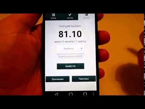 Видео Как получить деньги в казино вулкан