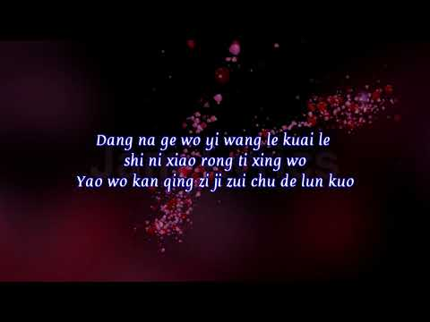 Aaron Yan Feat. G.Na | Half (1/2) | Fall In Love With Me (OST) | Karaoke (Sing-A-Long)