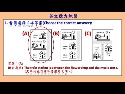 英文聽力練習 43 國中會考聽力範例 (English Listening Practice.) - YouTube