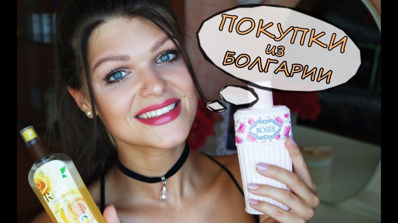 Косметика Рефан в Санкт-Петербурге - YouTube