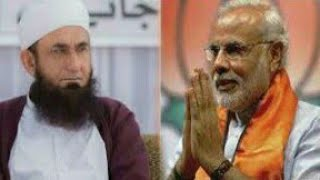 pulwama incedent Molana Tariq jameel bayan India vs Pakistan War