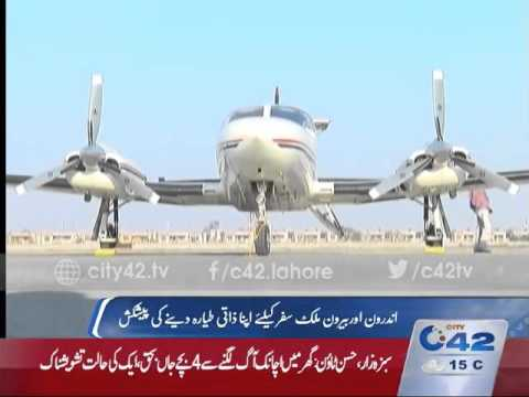 Mubashir Luqman Offered His Private Jet For Public Service  YouTube