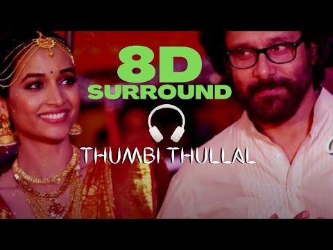 Cobra - Thumbi Thullal 8D Song | Chiyaan Vikram | AR Rahman | Ajay Gnanamuthu | 7 Screen Studio 🎧