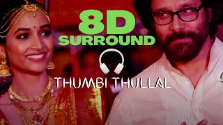 Download song Cobra - Thumbi Thullal 8D Song | Chiyaan Vikram | AR Rahman | Ajay Gnanamuthu | 7 Screen Studio 🎧