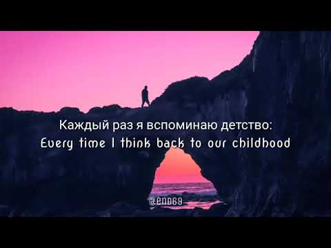 Rauf & Faik   Детство Childhood Lyrics English Translation