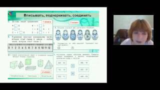 Задания метапредметного характера в рабочих тетрадях УМК Г К  Муравина, О В  Муравиной  Математика