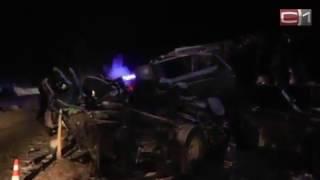 видео, снятое на месте ДТП под Ханты-Мансийском сотрудниками МЧС