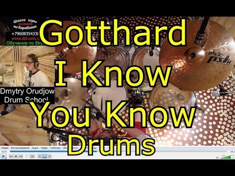 Барабанная партия Gotthard - I Know You Know   Разбор Барабанной Партии Песни