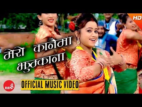 New Nepali Teej Song 2073/2016 | Mero Kanaiko Jhumkana Harayo - Tika Pun | Aashish Music