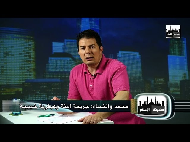 سلسلة حلقات صندوق الإسلام - الحلقة الرابعة عشر \ حامد عبد الصمد