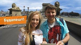 видео Самые лучшие зоопарки Европы по мнению туристов |