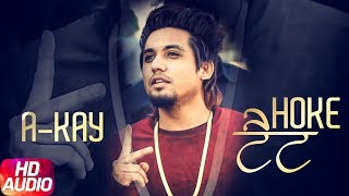 Tait Goriye ( Full Audio Song) | A Kay | Jai Shire | Latest Punjabi Song 2017 |   Speed Punjabi